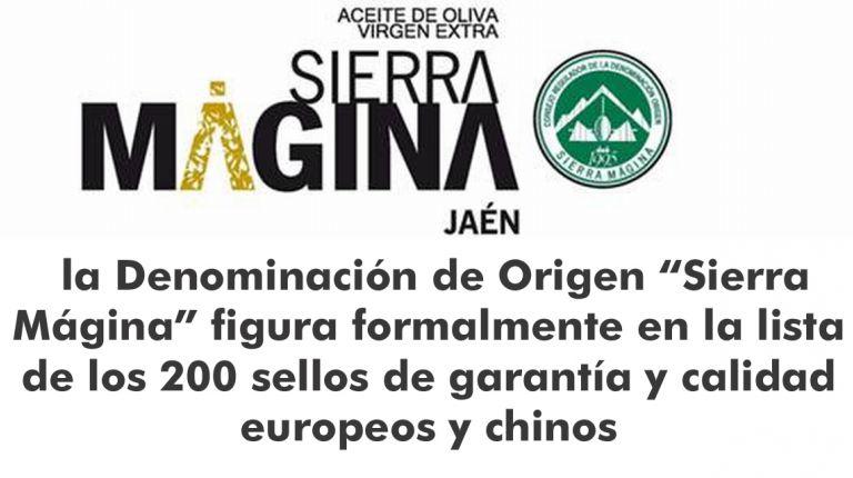 """La Denominación de Origen """"Sierra Mágina"""" figura formalmente en la lista de los 200 sellos de garantía y calidad europeos y chinos"""